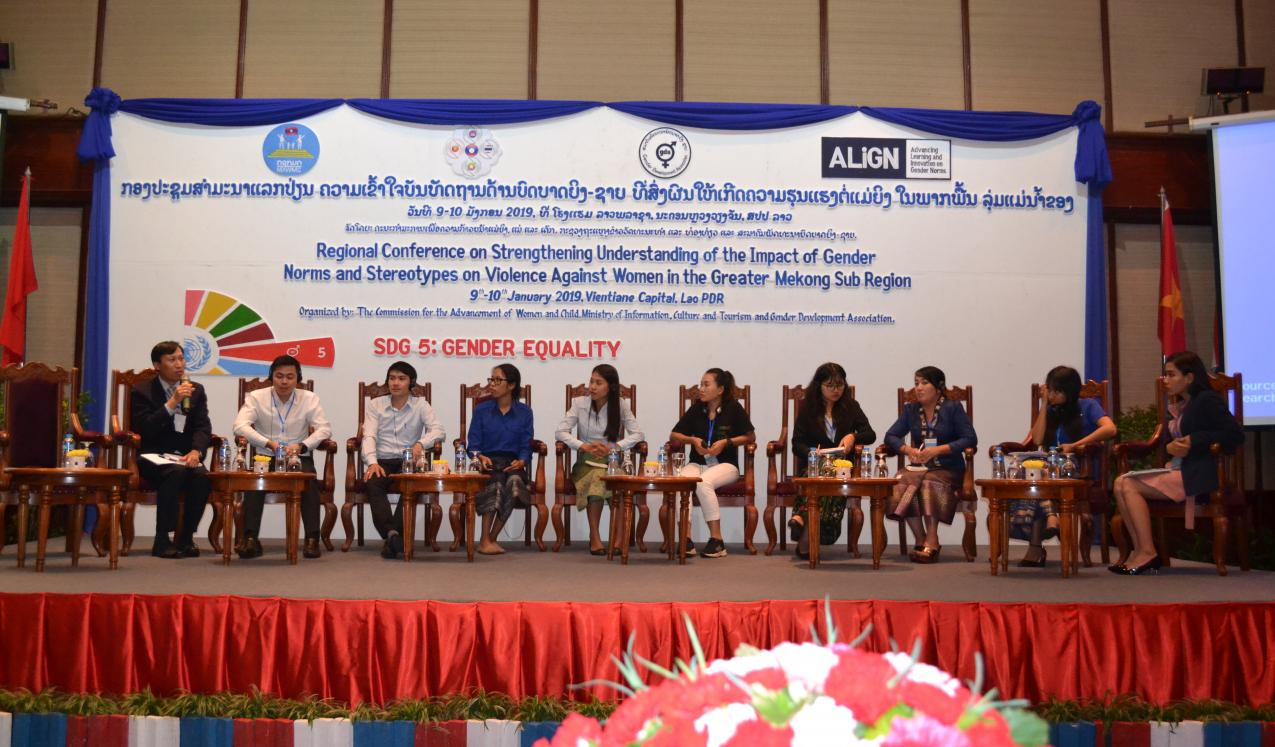 Panellists at the Laos convening