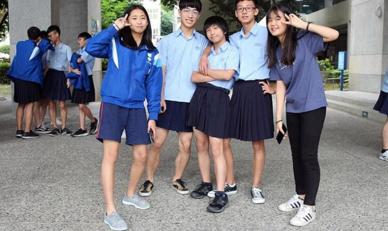 Students at Banqiao Senior High School near Taipei will be allowed to wear skirts or trousers. Credit: PCSH.BQSA/FACEBOOK